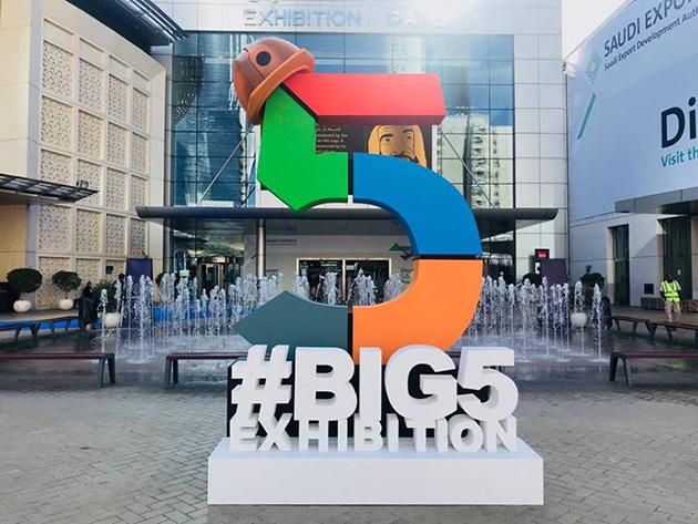 Dubai Big 5 2021 Exhibition