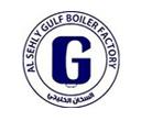 مصنع السخان الخليجي