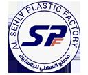 السهلي للصناعات البلاستيكية