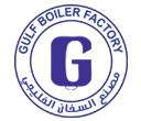 Gulf Boiler Factory
