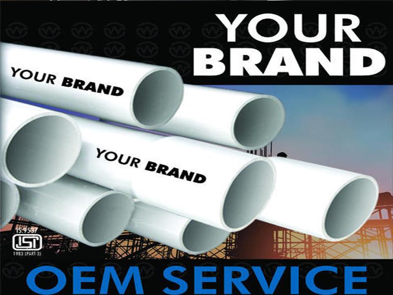 العلامة التجارية أنابيب OEM